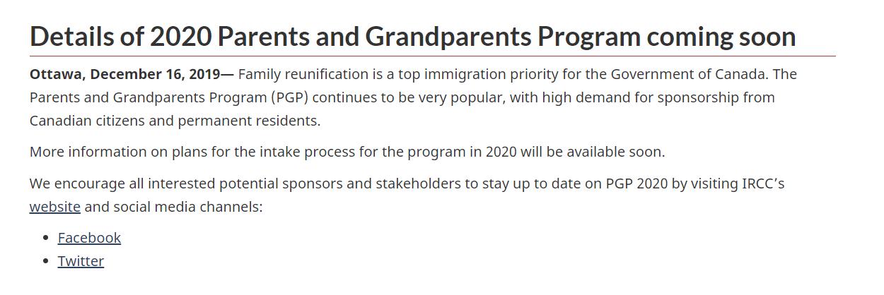 2020加拿大父母、祖父母团聚类移民即将开抢