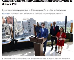 加拿大移民局宣布将帮助所有受疫情影响的中国留学生和游客!